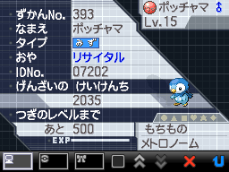 BN2Piplup.png