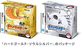 pokemon oro cuore e argento anima.jpg