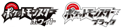 Logo Pokemon Bianco e Nero (Pokemon Black and White).PNG