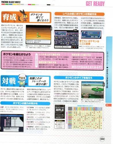 Famitsu2.jpg