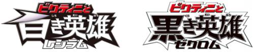 Logo 14° Film Pokemon.PNG
