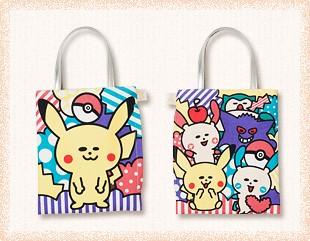 Pokémon_Bag 6.jpg