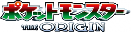 logo pokemon the origin.png