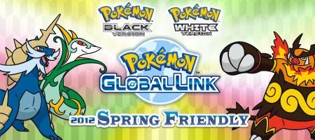 torneo_wifi_spring2012b.jpg