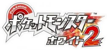 Pokémon_White_2_JP.jpg