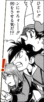 Pokemon Adventures 3.png