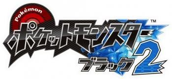 Pokemon Versione Nera 2.jpg