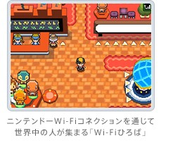 wi-fi6.jpg