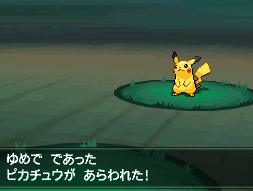 Pikachu_Pokemon_Bianco_E_Nero_2.png