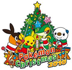 Natale Pokemon 2010.png