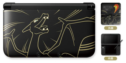 Nintendo 3DS Charizard.png