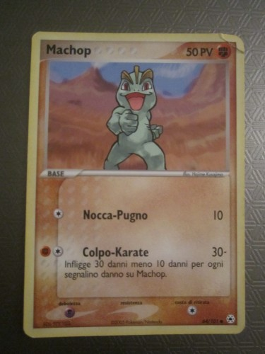 Carta Pokemon Machop.JPG
