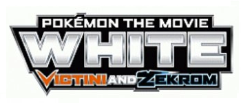 Pokemon-White-Movie-600x341.jpg