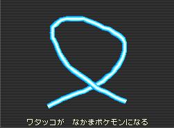 simbolo jumpluff.PNG