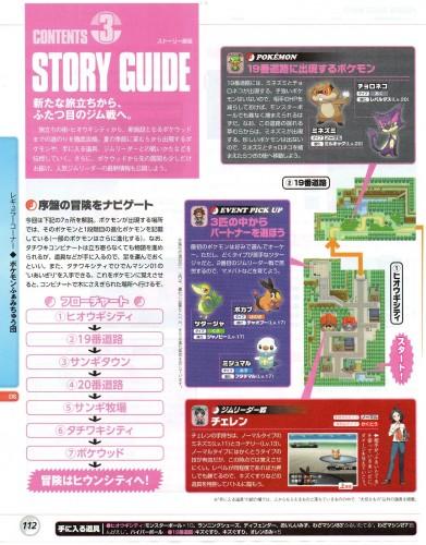 Famitsu5.jpg
