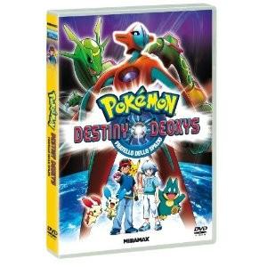 dvd_pokemon_ita (2).jpg