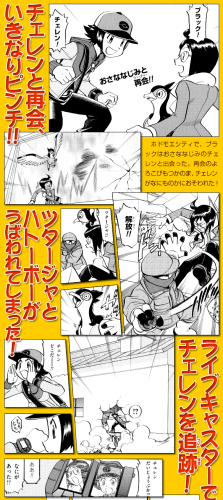 Scan 5_16.png