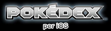 pokedex_ios.png
