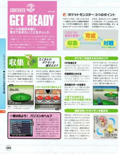 Famitsu1.jpg