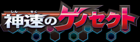 logo16film.png