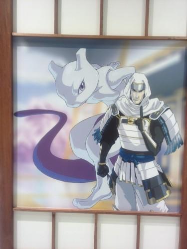 Pokemon X Nobunaga's 2.jpg