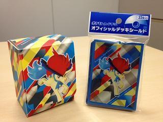 Deck Box Pokemon Keldeo.JPG