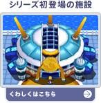 pokemon oro cuore e argento anima3.jpg