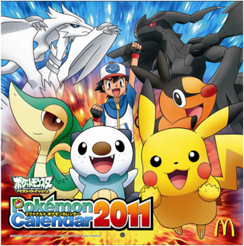 Calendario Pokemon 2011.PNG