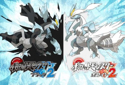Pokemon Versione Bianca 2 e Pokemon Versione Nera 2.jpg
