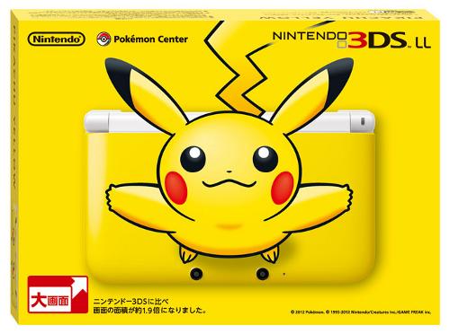 Nintendo 3DS XL PIKACHU.png