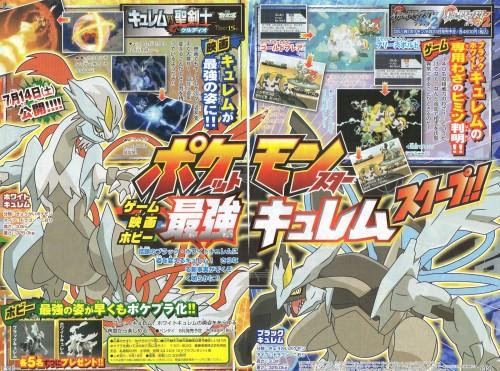 Scan_Coro-Coro_Pokemon_Bianco_E_Nero_2.jpg