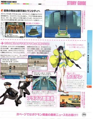 Famitsu8.jpg