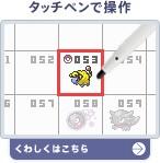 pokemon argento.jpg