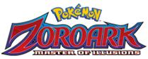 Logo Zoroark il maestro dell'illusione.PNG