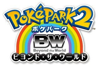 pokepark2_bw_logo_jap.jpg