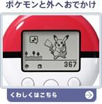 pokemon argento2.jpg