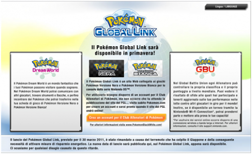 Sito Primavera del Pokemon Global Link.PNG