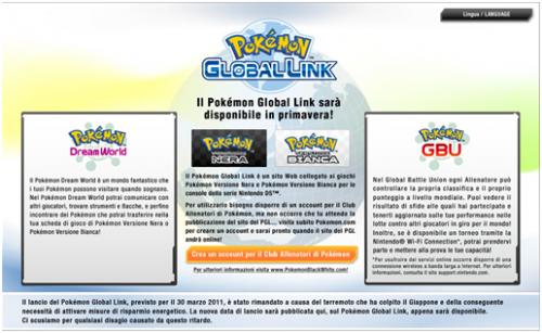 Sito Primavera del Pokemon Global Link.PNG