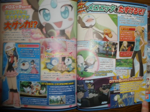 Scan Pokemon Best Wishes 2 (2).jpg