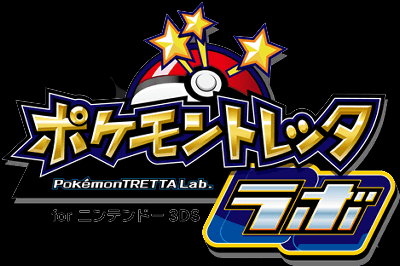 Logo Pokemon Tretta Lab.png