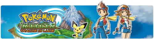 Pokemon Ranger 3 Tracce di Luce.PNG