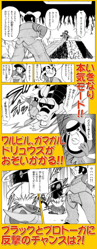 Scan 4_16.png