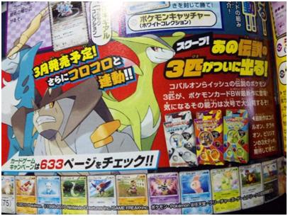 Scan dei Film di Pokemon Bianco e Nero (5).PNG