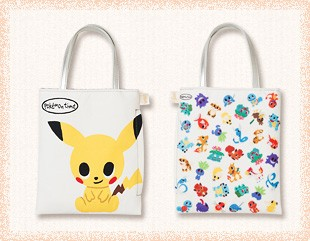 Pokémon_Bag 5.jpg