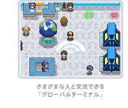 wi-fi3.jpg