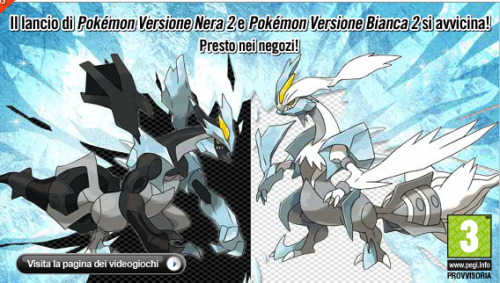 Pokemon Bianco 2 e Pokemon Nero 2.png