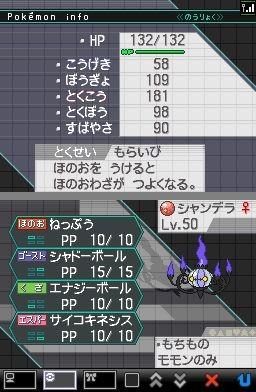 Chanderure_Pokemon_Bianco_E_Nero.jpg