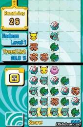 Modalità Coppia di Pokemon Link.jpg