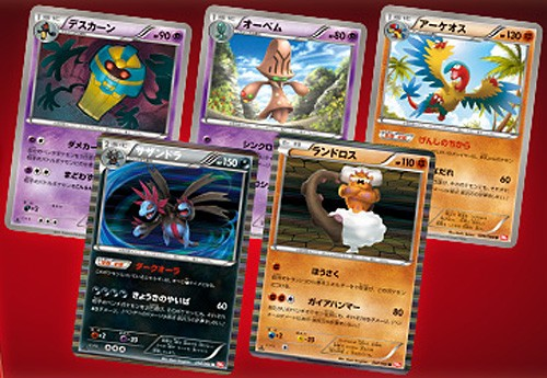 red-collection-archeops-beheeyem-landorus.jpg