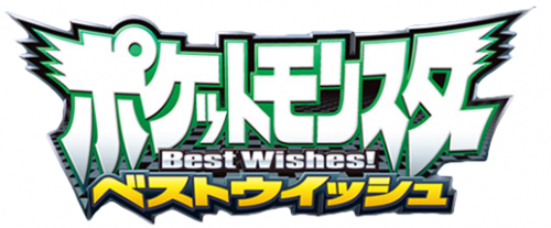 Pokemon Best Wishes.png
